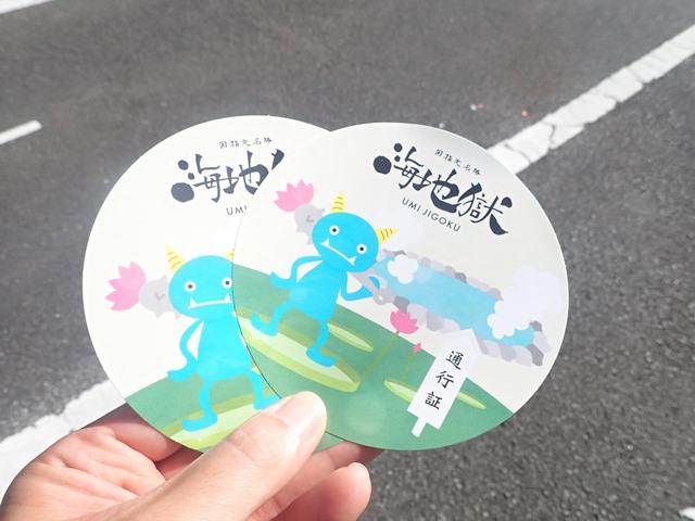 f:id:mochikichi-blog:20201018214317j:plain