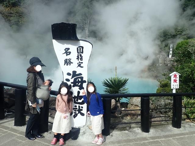 f:id:mochikichi-blog:20201018214357j:plain