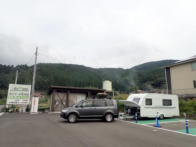 f:id:mochikichi-blog:20201019204905j:plain