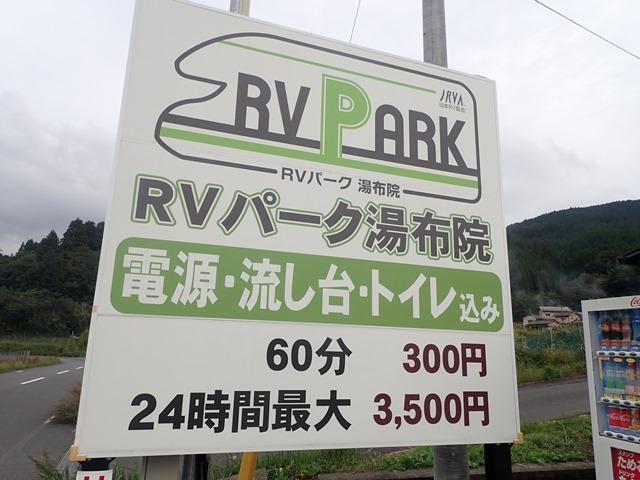 f:id:mochikichi-blog:20201019204909j:plain