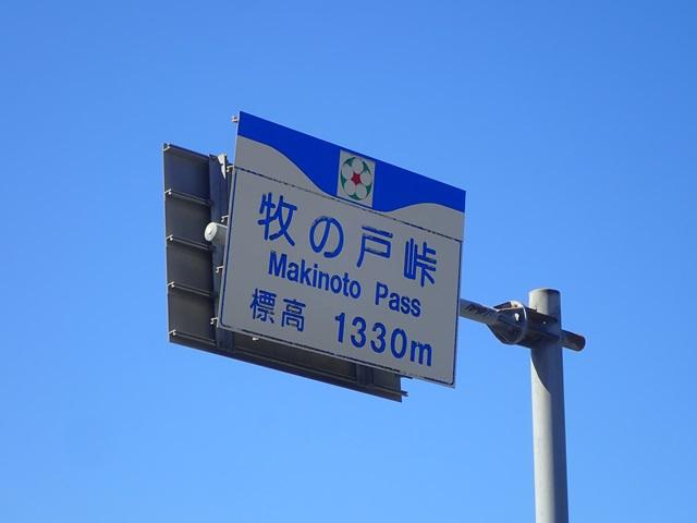 f:id:mochikichi-blog:20201020224150j:plain