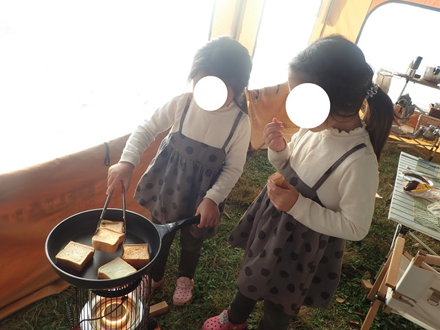 f:id:mochikichi-blog:20201020224254j:plain