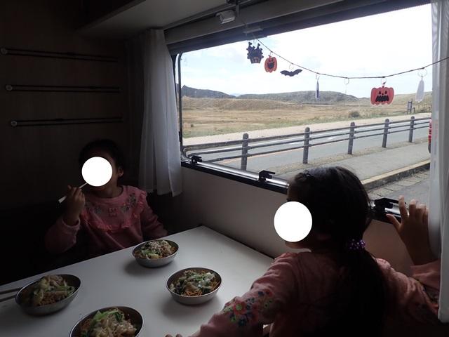 f:id:mochikichi-blog:20201021231926j:plain