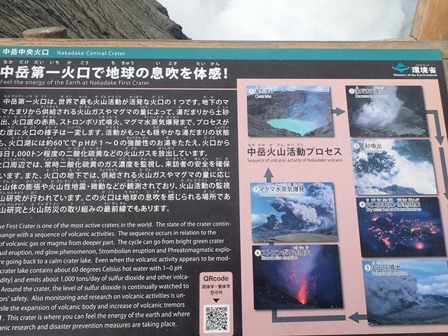f:id:mochikichi-blog:20201021232043j:plain