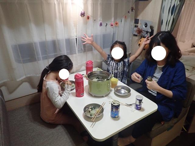 f:id:mochikichi-blog:20201021232148j:plain