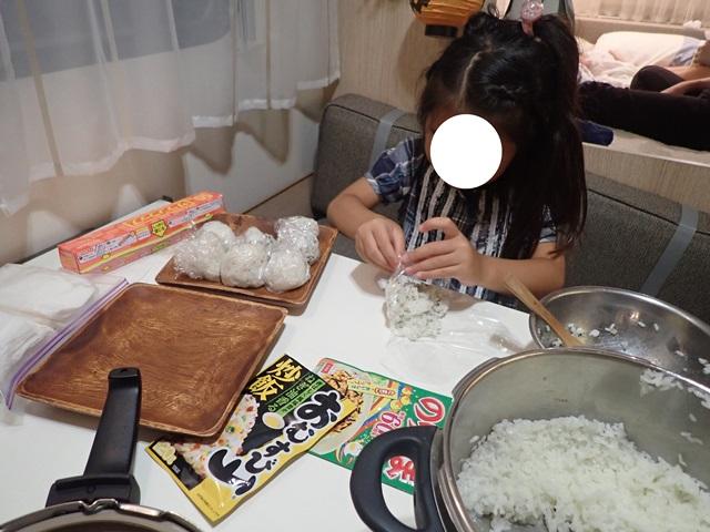 f:id:mochikichi-blog:20201021232158j:plain