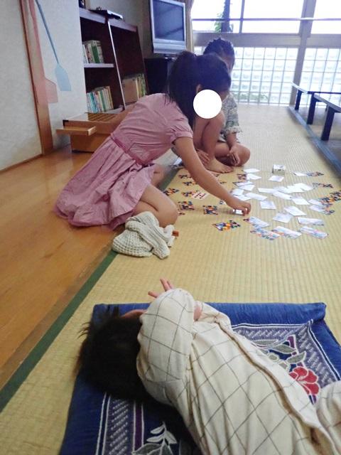 f:id:mochikichi-blog:20201023214829j:plain