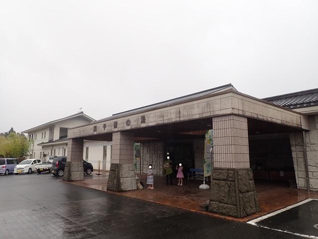 f:id:mochikichi-blog:20201023214834j:plain