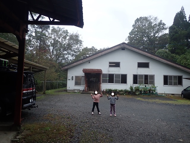 f:id:mochikichi-blog:20201023220741j:plain