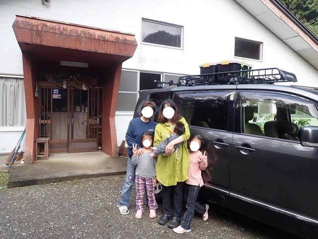 f:id:mochikichi-blog:20201023220759j:plain