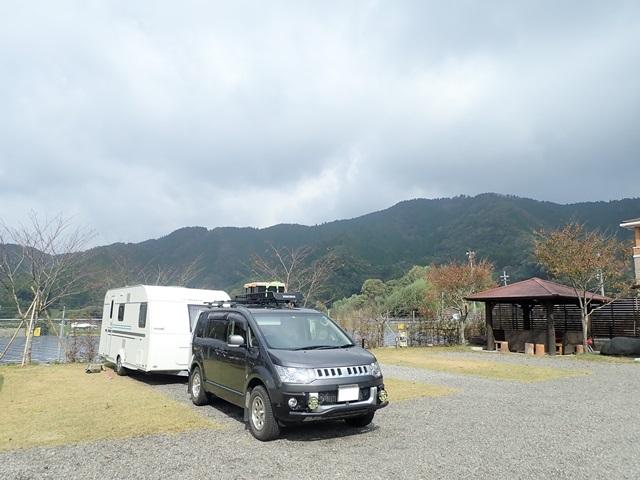 f:id:mochikichi-blog:20201023220804j:plain