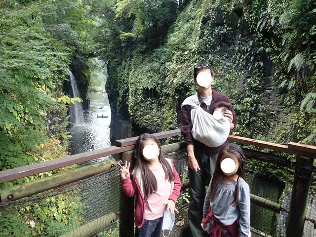 f:id:mochikichi-blog:20201023220849j:plain