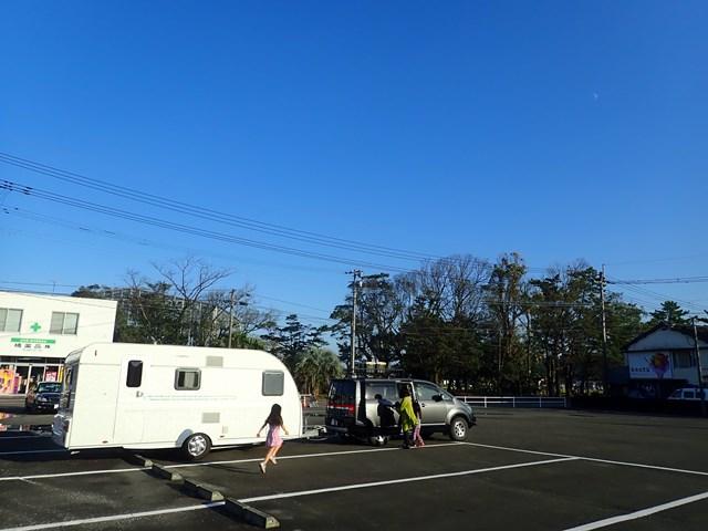 f:id:mochikichi-blog:20201023220942j:plain