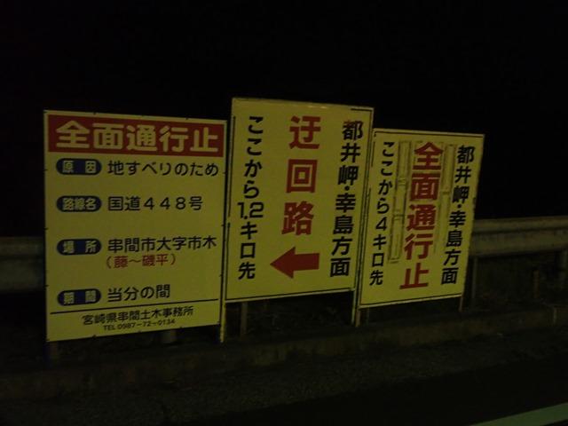 f:id:mochikichi-blog:20201023221055j:plain