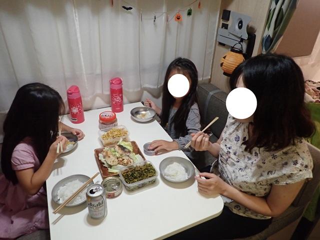 f:id:mochikichi-blog:20201023221109j:plain
