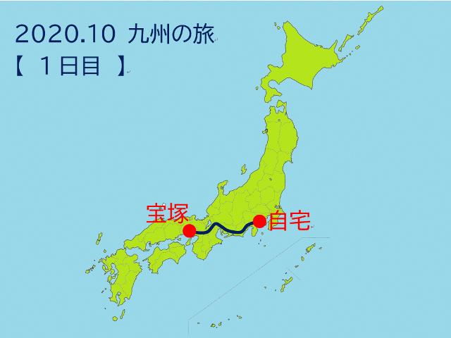 f:id:mochikichi-blog:20201107221617p:plain