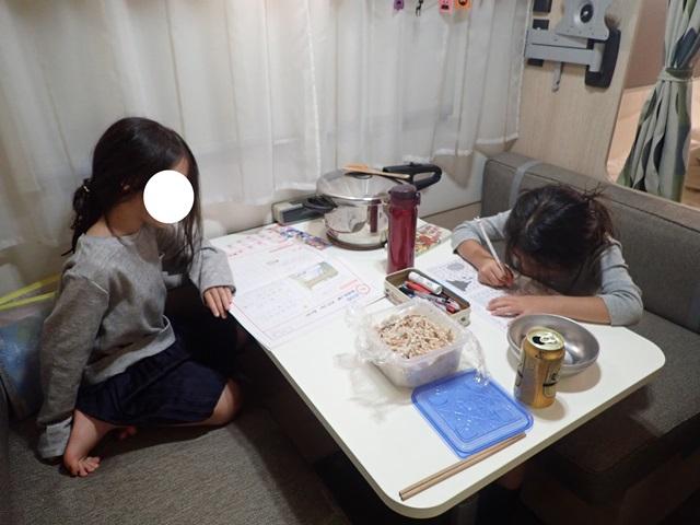 f:id:mochikichi-blog:20201108215552j:plain