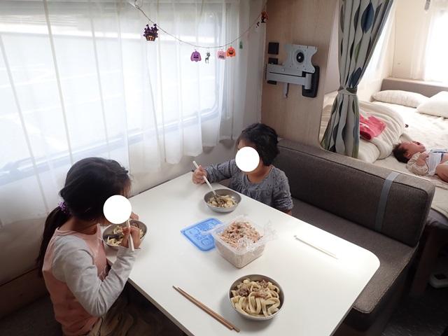 f:id:mochikichi-blog:20201108215810j:plain