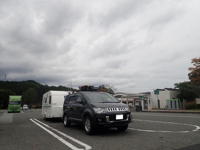 f:id:mochikichi-blog:20201108215847j:plain