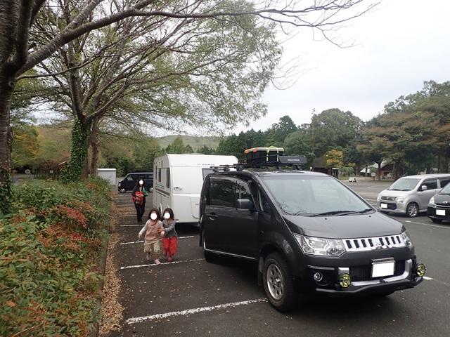 f:id:mochikichi-blog:20201108215920j:plain