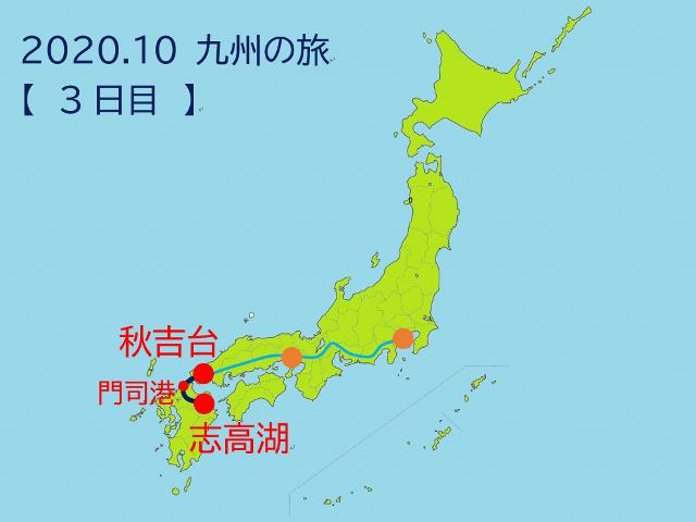 f:id:mochikichi-blog:20201113201138p:plain