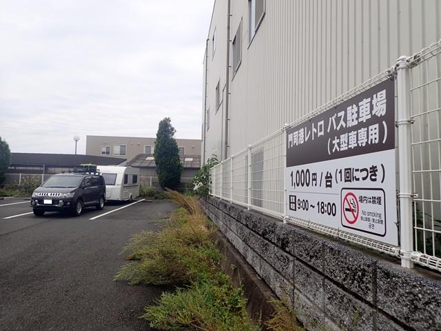f:id:mochikichi-blog:20201113201209j:plain