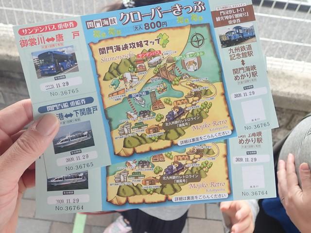 f:id:mochikichi-blog:20201113201224j:plain