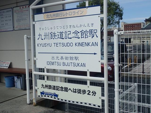 f:id:mochikichi-blog:20201113201244j:plain