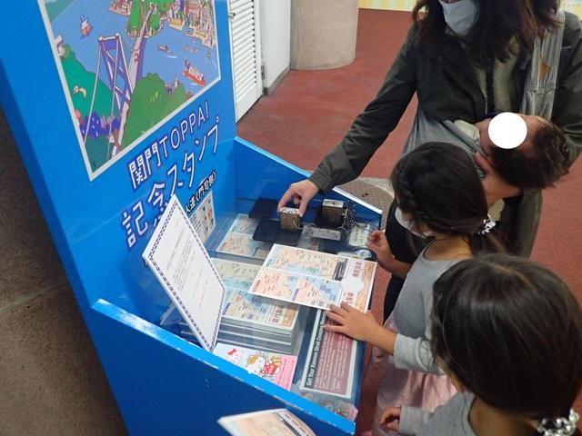 f:id:mochikichi-blog:20201113201323j:plain
