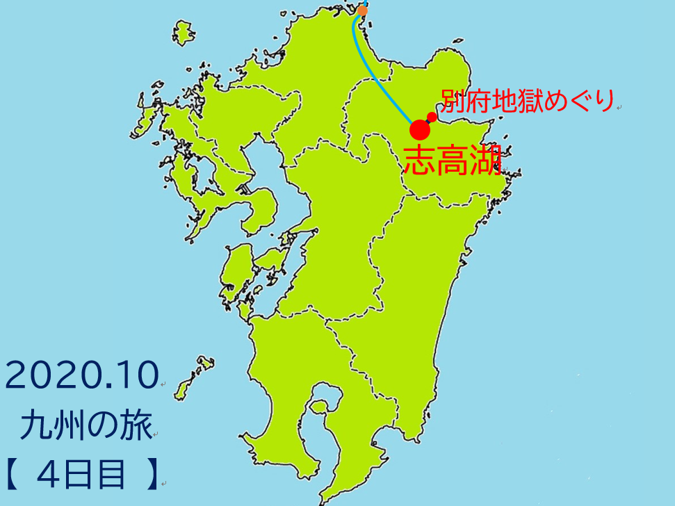 f:id:mochikichi-blog:20201113211126p:plain
