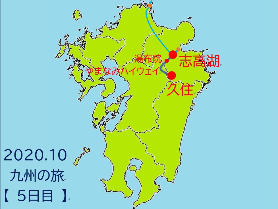 f:id:mochikichi-blog:20201113211521p:plain