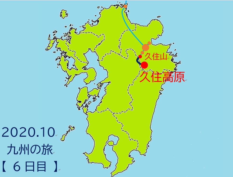 f:id:mochikichi-blog:20201128063345p:plain