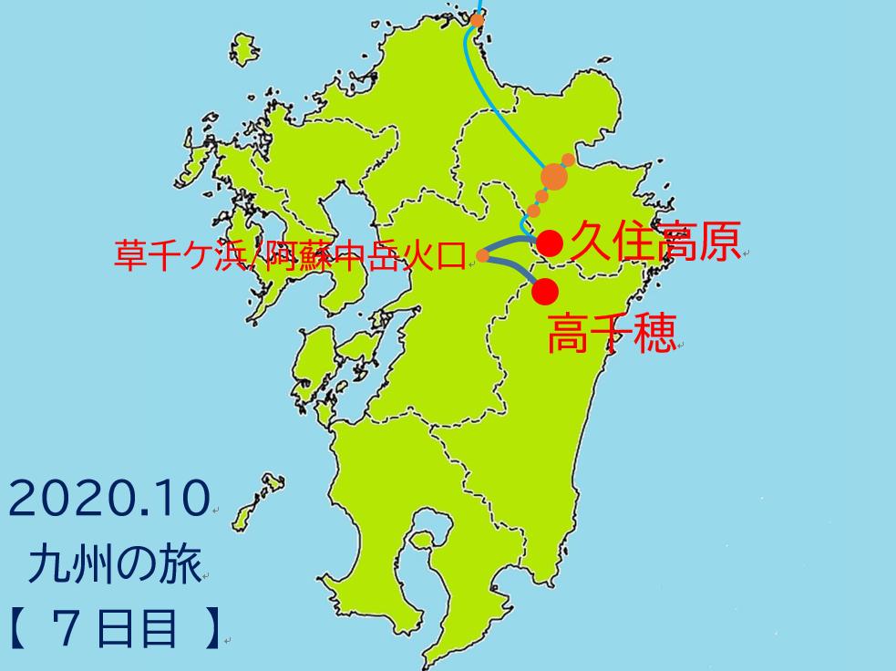 f:id:mochikichi-blog:20201129170406p:plain