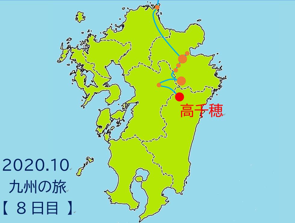 f:id:mochikichi-blog:20201206105511p:plain