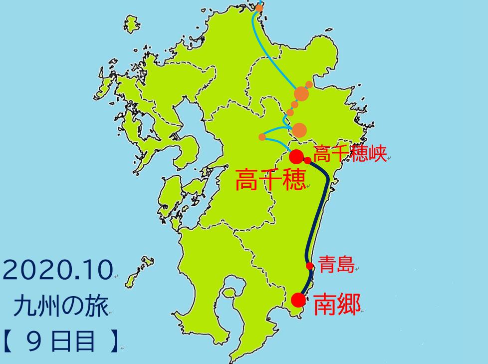 f:id:mochikichi-blog:20201207163646p:plain