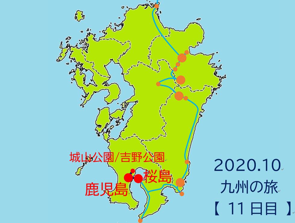 f:id:mochikichi-blog:20201220221215p:plain