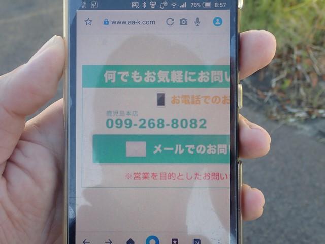 f:id:mochikichi-blog:20201221142242j:plain