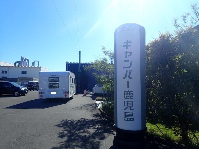 f:id:mochikichi-blog:20201222222035j:plain