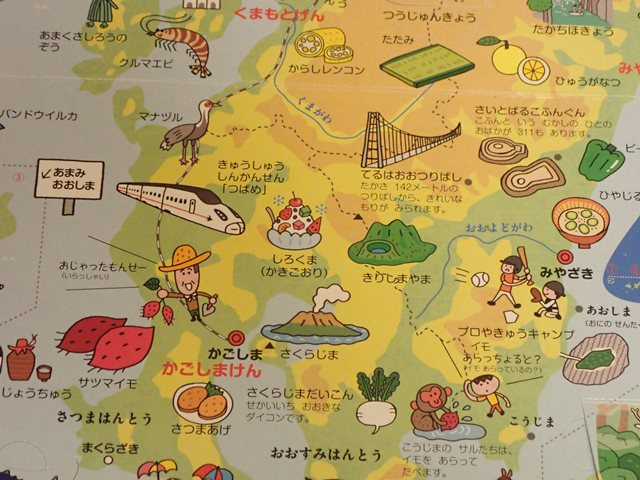 f:id:mochikichi-blog:20201223230054j:plain