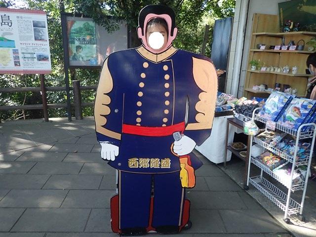 f:id:mochikichi-blog:20201223230801j:plain