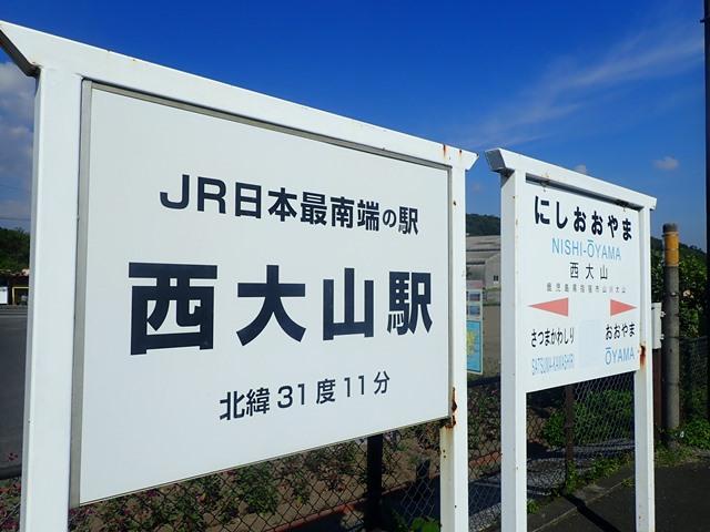 f:id:mochikichi-blog:20210103072448j:plain