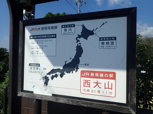 f:id:mochikichi-blog:20210103072509j:plain