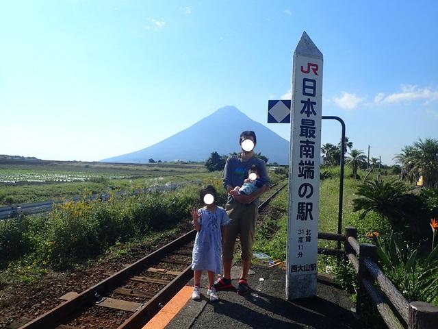 f:id:mochikichi-blog:20210103072514j:plain