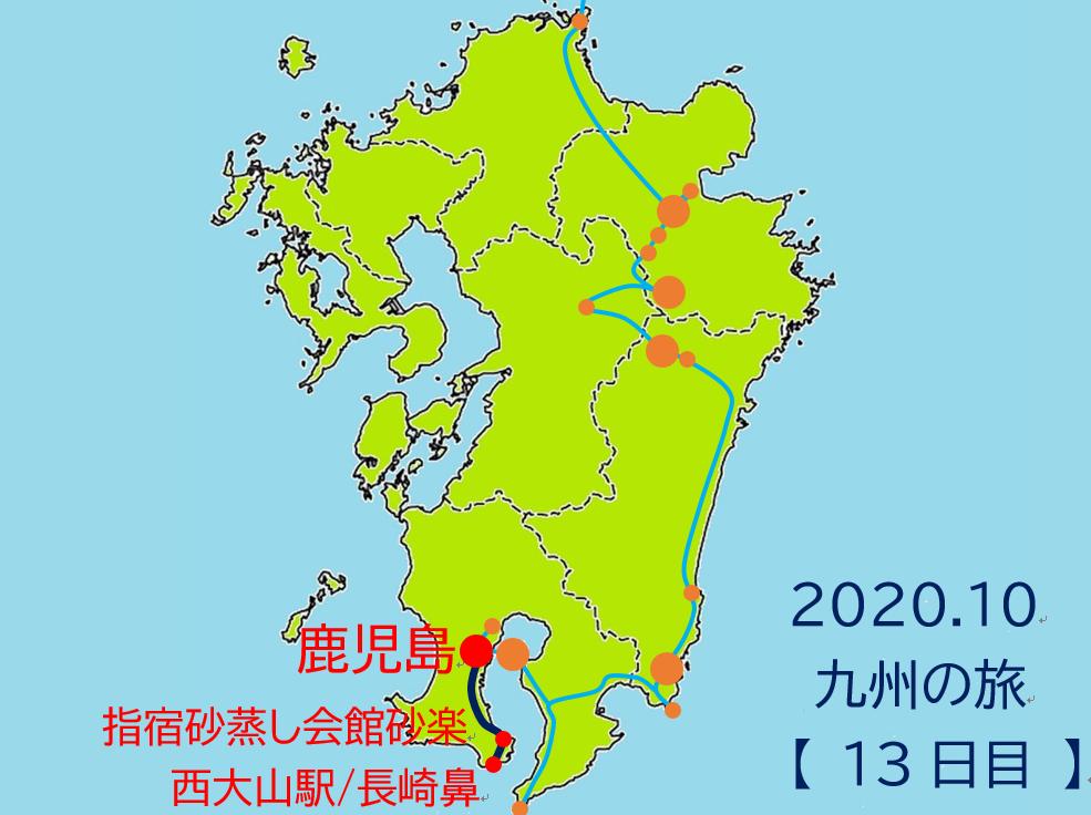 f:id:mochikichi-blog:20210103075955p:plain