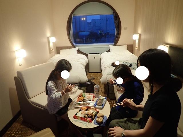 f:id:mochikichi-blog:20210103100423j:plain