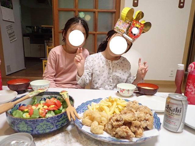f:id:mochikichi-blog:20210110075116j:plain