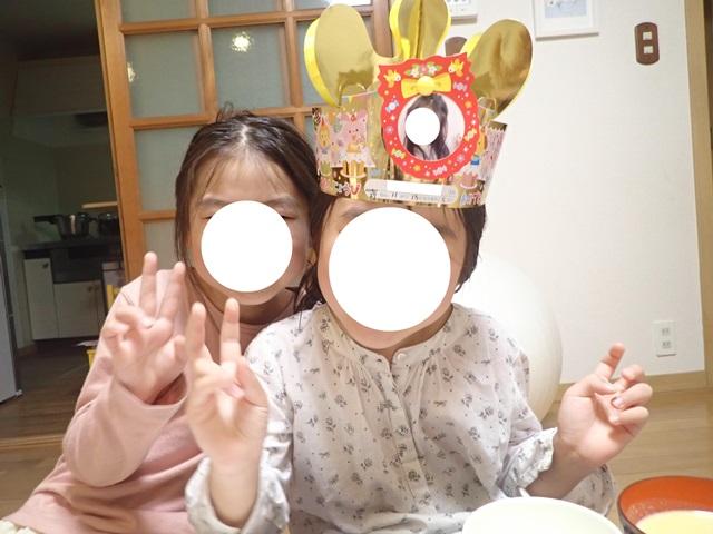 f:id:mochikichi-blog:20210110075120j:plain