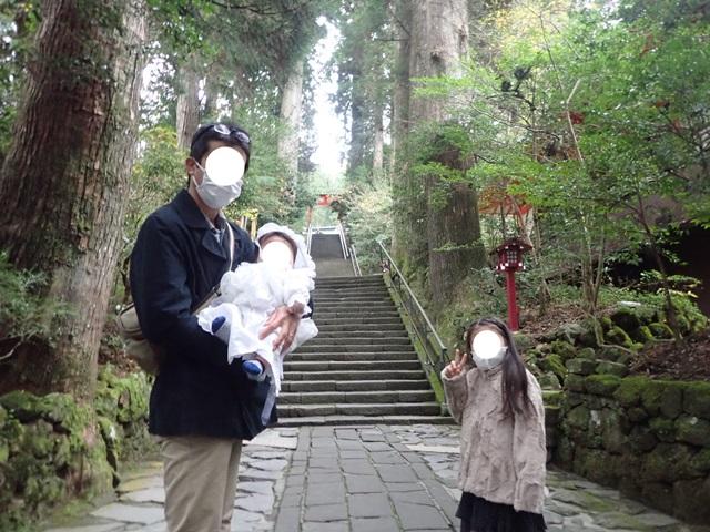 f:id:mochikichi-blog:20210110090625j:plain