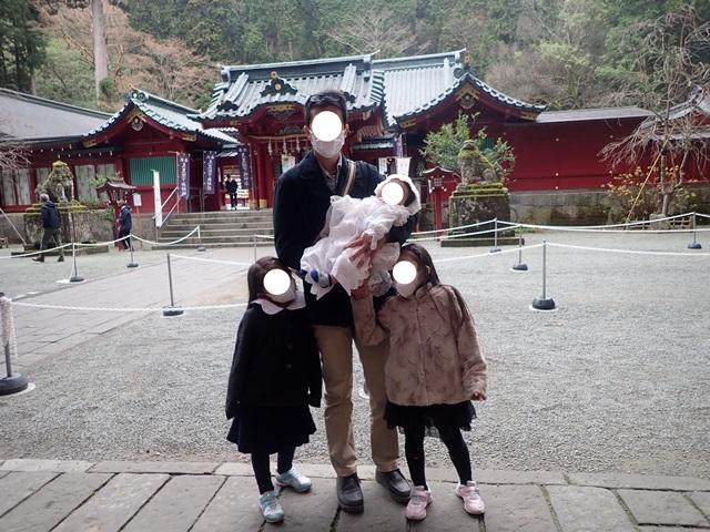 f:id:mochikichi-blog:20210110090637j:plain
