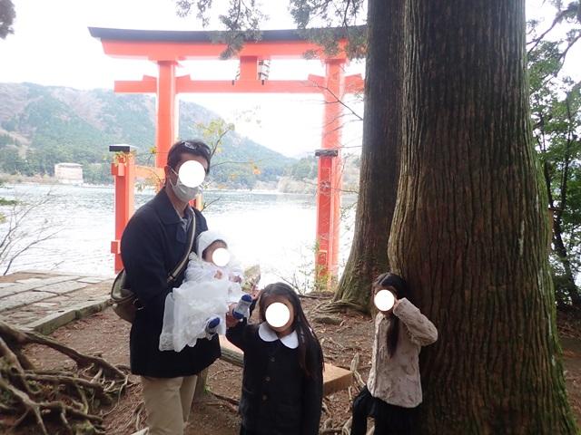 f:id:mochikichi-blog:20210110090654j:plain